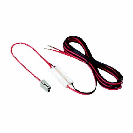 ICOM - DC Power Cable (7M)