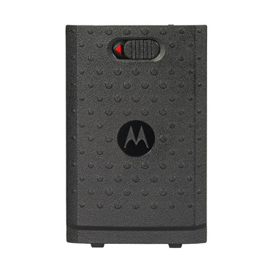 Motorola - Battery Cover