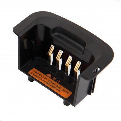 Hytera - Battery Adapter for MC08