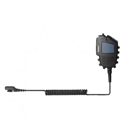 Hytera - ATEX Remote Speaker and N2 COM-Unit